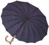 ■前原光栄Bamboo16 (濃紺ネイビー)「皇室御用達」前原光榮商店 紳士雨傘いつまでも持ち続けたい傘。持つほどに愛着がわく紳士傘)お名前彫りなしは即納できます御名前入れありは3/10(金)頃仕上がり予定