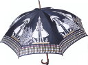 ◆染料の関係で色はブラックよりも薄い色ですガス燈  長傘 モンブランヤマグチ 婦人雨傘