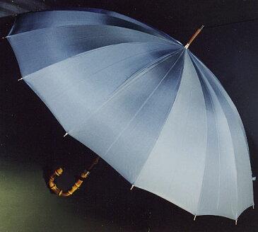【名入OK】前原光栄Bamboo16 (ブルーグレー)「皇室御用達」前原光榮商店 紳士雨傘持つほどに愛着がわく紳士傘名前入れオプション\3000(税別)【1】ネームプレート打込(2/8仕上予定)【2】お名前ハンドル手彫り(2/19仕上予定)