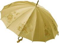【とも生地外袋つき】皇室御用達前原光榮商店インペリアル16【セイクリッド・ゴールド】時を超え世代を超え、職人の浪漫と装う人の美意識が見事に溶け合った至上の彩セイクリッド・ゴールド