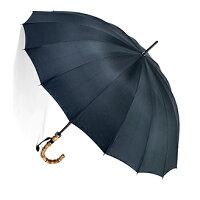 ■前原光栄Bamboo16(ブラック)「皇室御用達」前原光榮商店紳士雨傘いつまでも持ち続けたい傘。持つほどに愛着がわく紳士傘)お名前彫りなしは即納できます御名前入れありは11月22日(火)頃仕上予定)