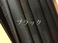 ■Gentle16(ブラック)楓(かえで)ハンドル皇室御用達前原光榮商店紳士雨傘お名前彫りなしは即納できますお名前彫り有の場合は11月22日(火)頃仕上予定)心斎橋みや竹オリジナル仕様