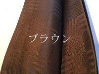 ■Gentle16(ブラウン)楓(かえで)ハンドル皇室御用達前原光榮商店紳士雨傘お名前彫りなしは即納できますお名前彫り有の場合は11月22日(火)頃仕上予定)心斎橋みや竹オリジナル仕様