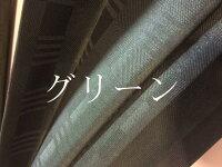 ■Gentle16(グリーン)楓(かえで)ハンドル皇室御用達前原光榮商店紳士雨傘お名前彫りなしは即納できますお名前彫り有の場合は11月22日(火)頃仕上予定)心斎橋みや竹オリジナル仕様