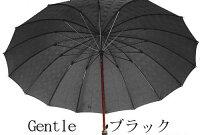 ステップ【2】◆傘本体◆60cmx16Ken標準仕立ジェントル・ジャガード(5色)作成期間約2ヶ月※傘本体の価格です。ハンドルは含みません
