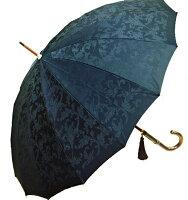 【受注作成】4月中旬仕上※お名前彫りの場合は4月下旬仕上Royal16(ネイビー)【とも生地外袋つき】「皇室御用達」前原光榮商店・婦人雨傘