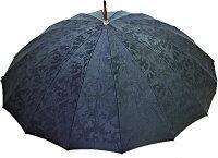 【受注作成】2017年2月下旬仕上予定Royal16(ネイビー)「皇室御用達」前原光榮商店・婦人雨傘とも生地外袋つき心斎橋みや竹オリジナル仕様