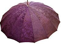 【受注作成】4月中旬仕上※お名前彫りの場合は4月下旬仕上Royal16(ディープパープル)【とも生地外袋つき】「皇室御用達」前原光榮商店・婦人雨傘