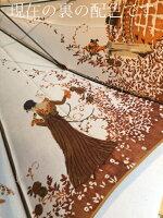 【両面ほぐし織】長傘『舞姫』ゴールドベージュモンブランヤマグチほぐし織り