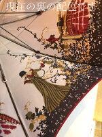 ★【両面ほぐし織】モンブラン婦人雨傘・長傘『舞姫』ディープレッド(エンジ赤)〜比類無き浪漫薫る傘