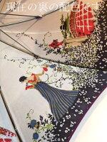 【両面ほぐし織】長傘『舞姫』パープルモンブランヤマグチほぐし織り