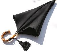【入荷しました】◆ジョアンヌExcel-Mode47(47cm折傘)ブラック紫外線カット生地【CXサラクール】使用UVパラソル