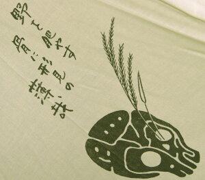 いとうせいこうさんのツイートから生まれた男性用日傘◆限定版◆男の日傘 髑髏 野晒し(晴雨兼用...