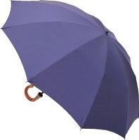 ツインバリアプレシャス55籐ハンドル折畳傘(アイリッシュネイビー)