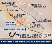 モンツキー【限定作成】俳優さんや歌舞伎役者さんためのエグゼィティブなフォーマルビニール傘ホワイトローズ製