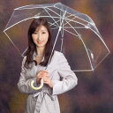 ホワイトローズ謹製 宮内庁献上傘「縁結(エンユウ)」 雨の園遊会で 来賓をもてなした 気品溢...