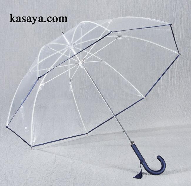 縁結(エンユウ)ネイビー園遊会特別仕様宮内庁御用達の高級ビニール傘日本を代表するホワイトローズ社の名作★ギフト包装対応できます★ ホワイトローズ謹製 「縁結(エンユウ)」 雨の園遊会で 来賓をもてなした 気品溢れるクリア傘。マツコの知らない世界で紹介されました!