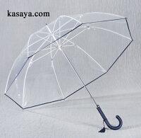 宮内庁献上★縁結(エンユウ)★園遊会特別仕様ビニール傘