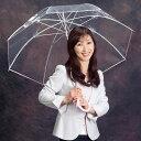ホワイトローズ謹製 「縁結(エンユウ)」 雨の園遊会で 来賓をもてなした 気品溢れるクリア傘...