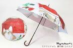 【送料無料】婦人傘マンハッタナーズMASTERPIELE COLLECTION「ミケランジェロ、闘牛場にふたたび」レディース雨傘レディース長傘 手開き