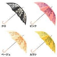 フローレンスフェンデ(花の噴水)婦人用雨傘