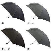 千鳥格子ジャカード先染紳士用雨傘丸ミニ折タイプ