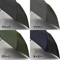 FRANCOFERRAROフランコ・フェラーロ「縞柄」ポリエステル先染メンズ丸ミニ雨傘