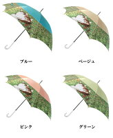 婦人用雨傘マンハッタナーズレディース「愛するものたち」ワンタッチ式