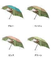 婦人用雨傘マンハッタナーズレディース「愛するものたち」ミニタイプ折畳傘