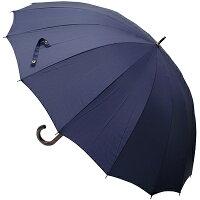 雨傘手開きメンズ軽量カーボンゆったりサイズ65cm×16本骨