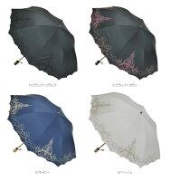 一級遮光シャンデリア柄刺繍婦人用晴雨兼用折畳み傘日傘雨傘