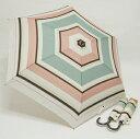 レディース 軽量 丸ミニ雨傘(手開き)ボーダー柄 【あす楽対応】