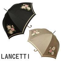 LANCETTI・バラの花・婦人用雨傘(手開き)