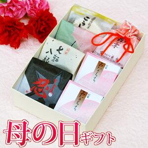 मातृ दिवस उपहार sFree शिपिंग टी 7 प्रकार की जापानी मिठाई वर्गीकरण ई जापानी मिठाई वर्गीकरण मातृ दिवस उपहार वर्तमान मिठाई लपेटकर संदेश मिठाई backorder जन्मदिन समारोह लंबे समय से स्थापित लक्जरी मातृ दिवस सीमित है धन्यवाद कल के लिए माँ
