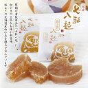 七転八起(白小豆)6個入和菓子 ギフト お菓子 詰め合わせ ...