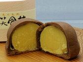 バレンタイン 義理チョコ 限定 和 和菓子 詰め合わせ 老舗 笑笑食甘(ええくえあ)5個セット お菓子 バレンタイン限定※箱入り商品ではありません バラ商品です