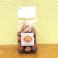 加島の玉子焼 ベビーカステラ 1パック(一口カステラ)