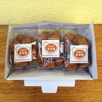 加島の玉子焼3パックセット(一口カステラ)