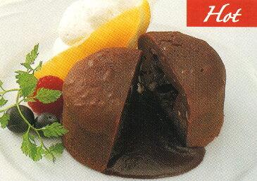 フォンダンショコラ[6個入り箱]×16【こだわりの冷凍食品。おかず&お弁当!】