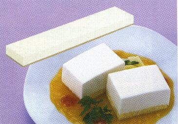 フリーカットケーキ レアーチーズ【こだわりの冷凍食品。おかず&お弁当!】