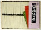 揖保乃糸 黒帯(特級品) 25 把 贈答用木箱入り 手延べそうめん兵庫県手延素麺協同組合認可品