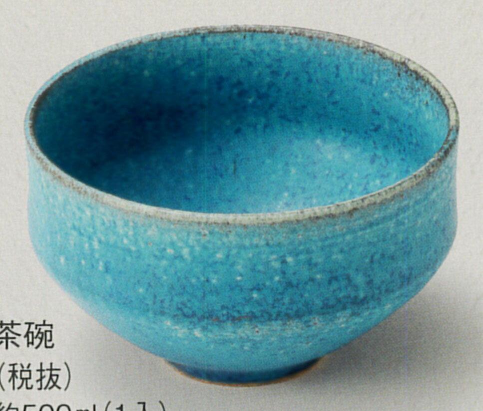 茶道具・湯呑・急須, 抹茶茶碗 10