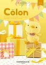 出産内祝い専用カタログギフト コロン「アイス」3000円コース