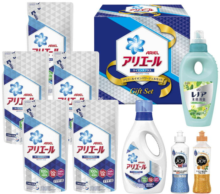 P&G アリエール イオンパワージェルセット PGIG-50X【洗剤バス用品】