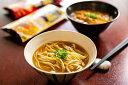 森口製粉製麺 カレー麺 2人前 2