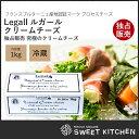 Legall ルガール クリームチーズ 1kg 【冷蔵】