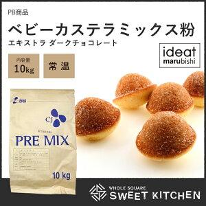 【PB】ベビーケーキ ベビーカ...