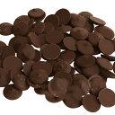 【マラソン期間中ポイント2倍】ベリーズ 製菓用 チョコレート クーベルチュール ミルクチョコレート 41% 1.5kg 業務用 バレンタイン 手作り キット 【夏季冷蔵】【PB】