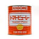 KAGOME カゴメ トマトピューレー トマト缶詰 3000g【常温】