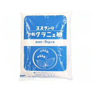 スズラン印 超細目グラニュー糖 1kg(常温)